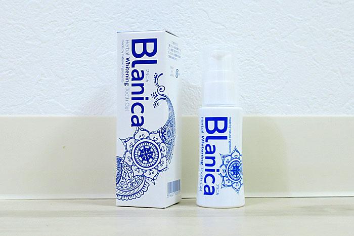 ブラニカ歯磨き粉の口コミ