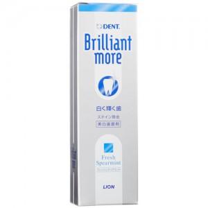 ライオン ブリリアントモア歯磨き粉