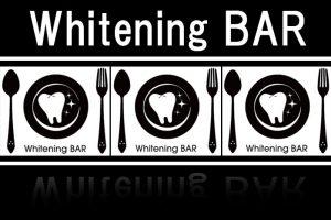 ホワイトニングバーで歯は本当に白くなるのか?行く前に効果があるのか調べてみた!