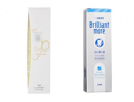 アパガードプレミオVSブリリアントの歯磨き粉はどちらがおすすめ?
